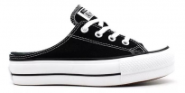 Chuck Taylor All Star Mule Platform Lift
